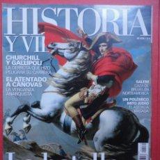 Coleccionismo de Revista Historia y Vida: REVISTA HISTORIA Y VIDA Nº 474 LA BATALLA DE WATERLOO. Lote 56249108