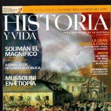 Coleccionismo de Revista Historia y Vida: REVISTA HISTORIA Y VIDA Nº 457 ESTALLA LA REVOLUCION. Lote 56249151