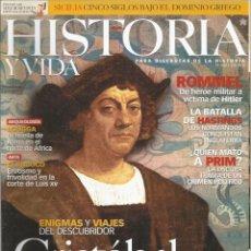 Coleccionismo de Revista Historia y Vida: REVISTA HISTORIA Y VIDA Nº 440 CRISTOBAL COLON. Lote 56249262