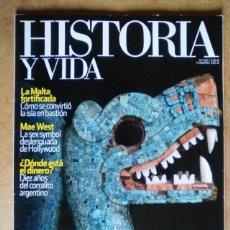 Coleccionismo de Revista Historia y Vida: REVISTA HISTORIA Y VIDA Nº 525 AZTECAS. Lote 56249879
