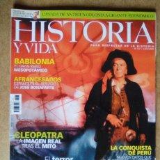 Coleccionismo de Revista Historia y Vida: REVISTA HISTORIA Y VIDA Nº 437 PIRATAS EL SAQUEO DE LAS POSESIONES ESPAÑOLAS EN EL CARIBE. Lote 279454223