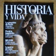 Coleccionismo de Revista Historia y Vida: REVISTA HISTORIA Y VIDA Nº 482 EL MUNDO DE LAS CATEDRALES. Lote 56250184
