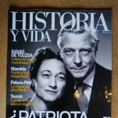 Coleccionismo de Revista Historia y Vida: REVISTA HISTORIA Y VIDA Nº 503 PATRIOTA O TRAIDOR. Lote 56250194
