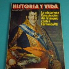 Coleccionismo de Revista Historia y Vida: HISTORIA Y VIDA Nº 123. LA MISTERIOSA CONSPIRACIÓN DEL TRIÁNGULO CONTRA FERNANDO VII. ATENAS. Lote 59529923