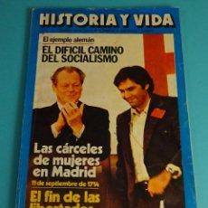 Coleccionismo de Revista Historia y Vida: HISTORIA Y VIDA Nº 114. EL EJEMPLO ALEMÁN, EL DIFÍCIL CAMINO DEL SOCIALISMO. LAS CÁRCELES DE MUJERES. Lote 59530851