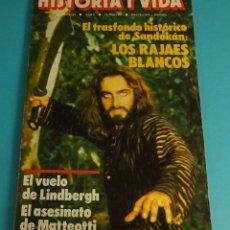 Coleccionismo de Revista Historia y Vida: HISTORIA Y VIDA Nº 112. LOS RAJAES BLANCOS. EL VUELO DE LINDBERGH. EL ASESINATO DE MATTEOTTI. Lote 59531327
