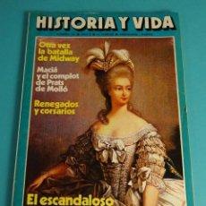 Coleccionismo de Revista Historia y Vida: HISTORIA Y VIDA Nº 107. LA BATALLA DE MIDWAY. MACIÀ Y EL COMPLOT DE PRATS DE MOLLÓ. RENEGADOS Y ..... Lote 59531895