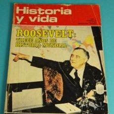 Coleccionismo de Revista Historia y Vida: HISTORIA Y VIDA Nº 55. ROOSEVELT. LAS ENDEMONIADAS DE LOUDUN. COMIENZA LA DEFENSA DE MADRID. Lote 59534471