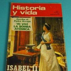 Coleccionismo de Revista Historia y Vida: HISTORIA Y VIDA Nº 53. ISABEL II. PADRE ARRUPE. Lote 59534635