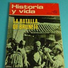 Coleccionismo de Revista Historia y Vida: HISTORIA Y VIDA Nº 50. LA BATALLA DE BRUNETE. GEORGE SAND. Lote 59534967