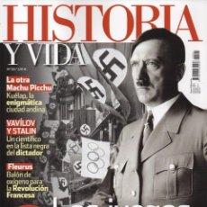 Coleccionismo de Revista Historia y Vida: HISTORIA Y VIDA N. 581 - EN PORTADA: LOS JUEGOS DE HITLER (NUEVA). Lote 164671640