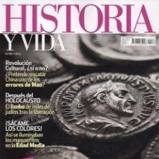 Sammeln von Zeitschriften Historia y Vida - HISTORIA Y VIDA N. 583 - EN PORTADA: CORRUPTUS, EXCESOS EN ROMA (NUEVA) - 62535048
