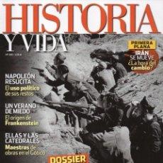 Coleccionismo de Revista Historia y Vida: HISTORIA Y VIDA N. 580 - EN PORTADA: POR QUE EMPEZO LA GUERRA CIVIL (NUEVA). Lote 159119682