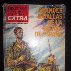 Coleccionismo de Revista Historia y Vida: HISTORIA Y VIDA. EXTRA. Nº1. GRANDES BATALLAS DE LA GUERRA DE ESPAÑA. 194 PAGINAS. Lote 63916631