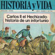 Coleccionismo de Revista Historia y Vida: REVISTA HISTORIA Y VIDA NUMERO 16, JULIO 1969 . Lote 64292835