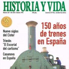 Coleccionismo de Revista Historia y Vida: REVISTA HISTORIA Y VIDA NUMERO 367. OCTUBRE 1998. 150 AÑOS DE TRENES EN ESPAÑA. Lote 64293155