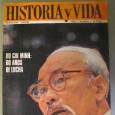 Coleccionismo de Revista Historia y Vida: HISTORIA Y VIDA NºS 5 Y 48.. Lote 65746910