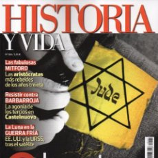 Coleccionismo de Revista Historia y Vida: HISTORIA Y VIDA N. 584 - EN PORTADA: LOS OTROS SCHINDLER (NUEVA). Lote 170158532