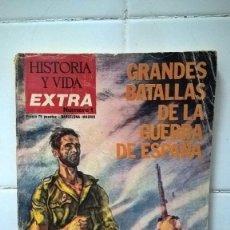 Coleccionismo de Revista Historia y Vida: REVISTA HISTORIA Y VIDA, GRANDES BATALLAS DE LA GUERRA DE ESPAÑA, EXTRA Nº 1 AÑO 1968. Lote 86096252