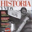 Coleccionismo de Revista Historia y Vida: HISTORIA Y VIDA N. 591 - EN PORTADA: BORRAR EL NAZISMO (NUEVA). Lote 164671797