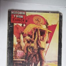 Coleccionismo de Revista Historia y Vida: HISTORIA Y VIDA - EXTRA Nº 24. Lote 89690852