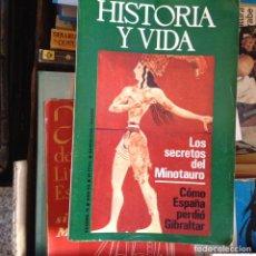 Coleccionismo de Revista Historia y Vida: LOS SECRETOS DEL MINOTAURO. HISTORIA Y VIDA Nº 78. Lote 91523305