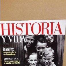 Coleccionismo de Revista Historia y Vida: HISTORIA Y VIDA Nº 575 / BAJO LA ESVÁSTICA / INTERESANTES ARTÍCULOS / NUEVA. Lote 94353206