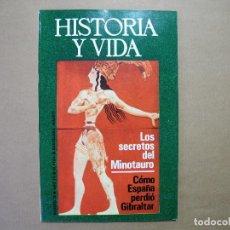 Coleccionismo de Revista Historia y Vida: HISTORIA Y VIDA. AÑO VII. N. 78 LOS SECRETOS DEL MINOTAURO. COMO ESPAÑA PERDIÓ GIBRALTAR.. Lote 96609087