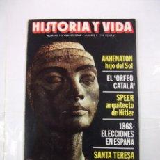 Coleccionismo de Revista Historia y Vida: HISTORIA Y VIDA Nº 175. AKHENATON HIJO DEL SOL. SANTA TERESA DE JESUS. TDKR44. Lote 97909595