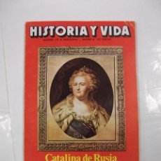 Coleccionismo de Revista Historia y Vida: HISTORIA Y VIDA Nº 178. CATALINA DE RUSIA. TDKR44. Lote 97910051