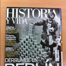 Coleccionismo de Revista Historia y Vida: REVISTA HISTORIA Y VIDA Nº 534, SEPTIEMBRE 2012: BLAS DE LEZO, EL MARINO QUE HUMILLÓ A INGLATERRA. Lote 98164371