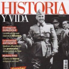 Coleccionismo de Revista Historia y Vida: HISTORIA Y VIDA N. 592 - EN PORTADA: FRANCO, DE GENERAL A GENERALISIMO (NUEVA). Lote 164671752