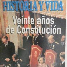 Coleccionismo de Revista Historia y Vida: HISTORIA Y VIDA Nº369 AÑO XXXI DICIEMBRE 1998.. Lote 99479271