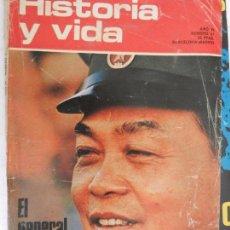 Coleccionismo de Revista Historia y Vida: HISTORIA Y VIDA Nº 61 AÑO VI ABRIL 1973.. Lote 99999931