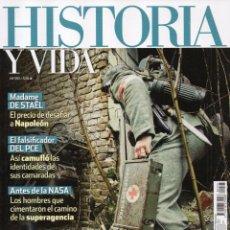 Coleccionismo de Revista Historia y Vida: HISTORIA Y VIDA N. 593 - EN PORTADA: SOBREVIVIR EN STALINGRADO (NUEVA). Lote 146539924