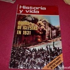 Coleccionismo de Revista Historia y Vida: QUEMA DE IGLESIAS EN 1931 - DICIEMBRE 1973. Lote 100241147