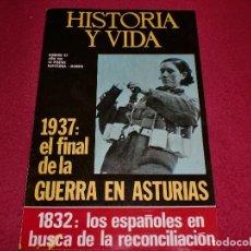 Coleccionismo de Revista Historia y Vida: 1937- FINAL DE LA GUERRA CIVIL EN ASTURIAS & 1832 - LOS ESPAÑOLES BUSCAN LA RECONCILIACIÓN. Lote 100241795