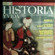 Coleccionismo de Revista Historia y Vida: HISTORIA Y VIDA N.º 456 - MAHOMA, REMBRANDT, ANÍBAL, NAPOLEÓN EN EGIPTO, MAGALLANES, ELCANO, SUSA. Lote 101754267