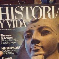 Coleccionismo de Revista Historia y Vida: PACK REVISTAS HISTORIA Y VIDA. Lote 103082203