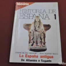 Coleccionismo de Revista Historia y Vida: HISTORIA 16 - EXTRA XIII - HISTORIA DE ESPAÑA 1- LA ESPAÑA ANTIGUA DE ALTIMIRA A SAGUNTO - RP8. Lote 103104427