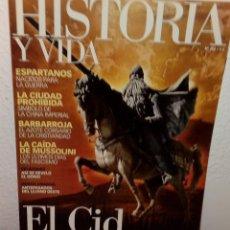 Coleccionismo de Revista Historia y Vida: REVISTA HISTORIA Y VIDA Nº466-AÑO-38. Lote 103127647