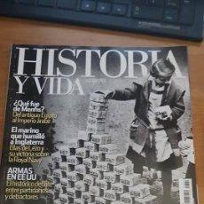 Coleccionismo de Revista Historia y Vida: HISTORIA Y VIDA: DERRUMBE EN BERLÍN. Lote 103405459