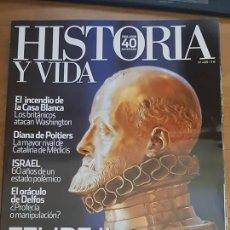 Coleccionismo de Revista Historia y Vida: HISTORIA Y VIDA: FELIPE II EN APUROS.. Lote 103405859
