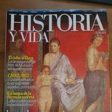 Coleccionismo de Revista Historia y Vida: HISTORIA Y VIDA: LAS DOS MUERTES DE POMPEYA. Lote 103406159