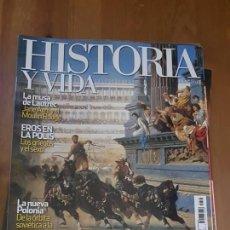Coleccionismo de Revista Historia y Vida: HISTORIA Y VIDA: PAN Y CIRCO. Lote 103406243
