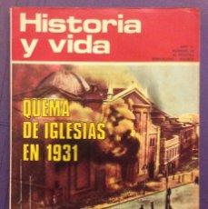 Coleccionismo de Revista Historia y Vida: HISTORIA Y VIDA N-69. QUEMA DE IGLESIAS EN 1931. MUERTE CHE GUEVARA. Lote 103876031