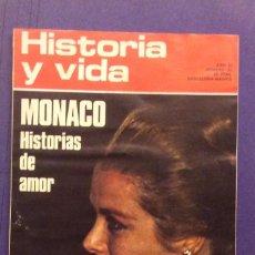 Coleccionismo de Revista Historia y Vida: HISTORIA Y VIDA N-65.MONACO HISTORIAS DE AMOR. GUERRA ESPAÑOLA ECONOMIA . Lote 103876891