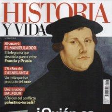 Coleccionismo de Revista Historia y Vida: HISTORIA Y VIDA N. 596 - EN PORTADA: QUIEN ES LUTERO? (NUEVA). Lote 113321438