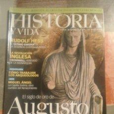 Collectionnisme de Magazine Historia y Vida: HISTORIA Y VIDA Nº 429 - EL SIGLO DE ORO DE AUGUSTO. Lote 105051795