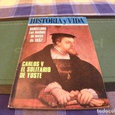 Coleccionismo de Revista Historia y Vida: HISTORIA Y VIDA ENERO 1971. Lote 107306631